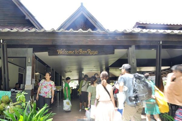 thailand-phuket-banraya-37