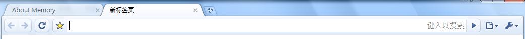 《[多图]深度分析:Google Chrome 谷歌浏览器究竟模仿了谁?》