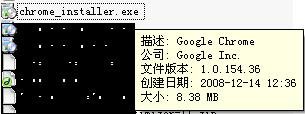 《Google Chrome 1.0.154.136 Final》
