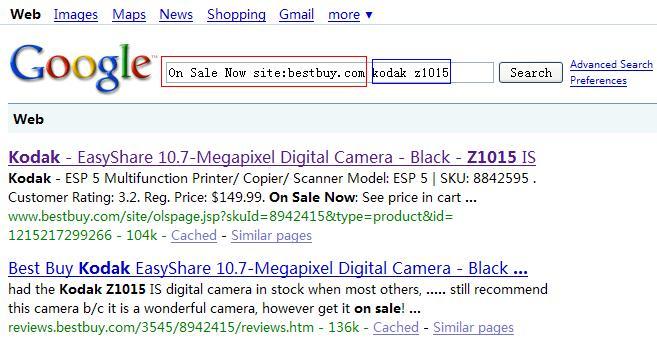 google-site 命令