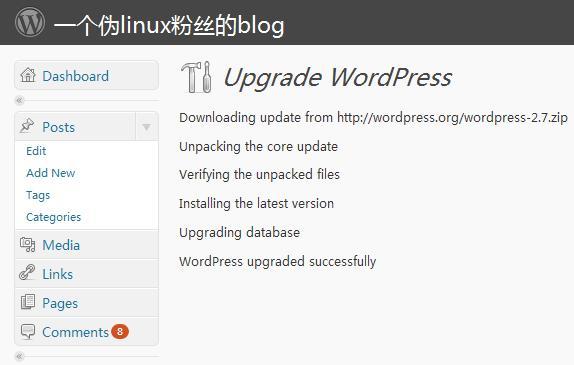 wordpress27-core update