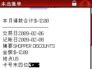 shopper discounts withdraw