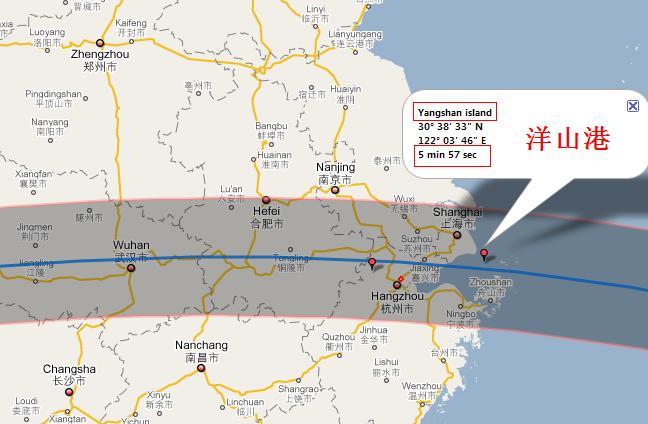 2009.07.22-eclipse日全食天象