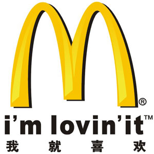 《麦当劳开卖