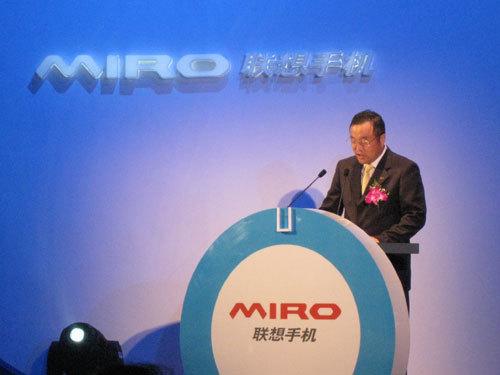 联想Ophone-O1发布会-Miro-brand