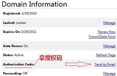 Get authorization code