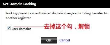 Set Domain Locking