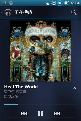 《Google Music 4.0.1 apk download》