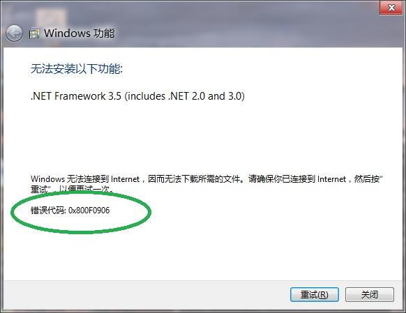 《Windows 8 .NET 3.5.1 Error 0x800F0906》