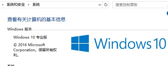 《Windows10-First-Experience》