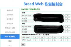 mac-change-ji3