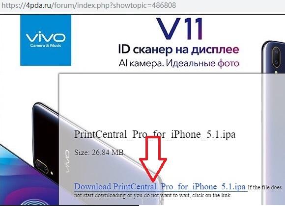 《4pda registration》