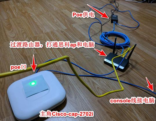 《convert cisco lightweight ap to autonomous ap mode》